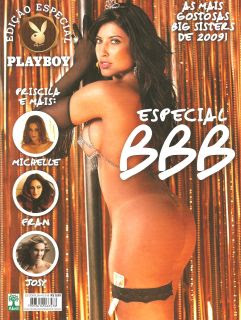 Playboy Especial: As mais gostosas do BBB 2009