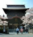 CLICK for more photos of Aso Shrine