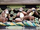 CLICK for more about Nikko Toshogu Shrines