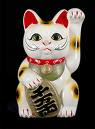 CLICK : Read my article about this lucky cat