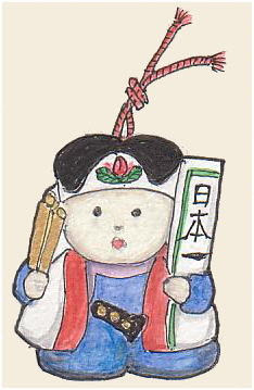 Momotaro from Okayama