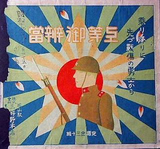 CLICK for original link ... www.ekibento.jp