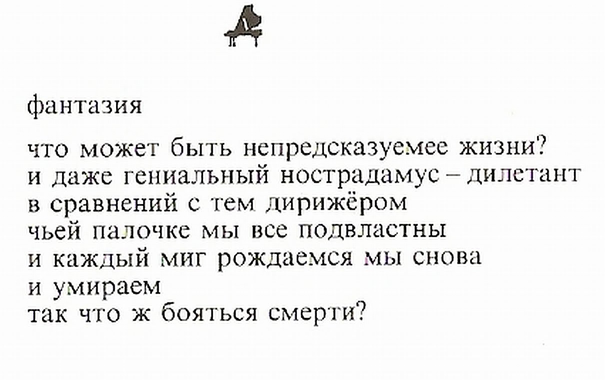 Translations Into Italian: KIRILL VLADIMOROVICH POKROVSKY A.K.A DR.KEYREAL: Finally