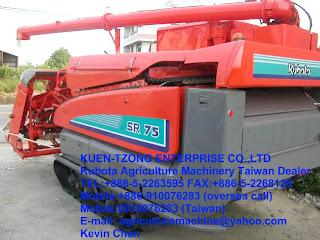 Kubota AR96 AR 96 AR-96 SR75 SR-75 SR 75 Combine Harvester Rice