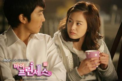 my+princess2 [K Drama] My Princess   2011,Synopsis, Cast, Photo,Trailer