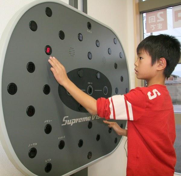 滋賀彦根新聞: 視力回復、動体視力・反射神経の訓練に、「視力 ...