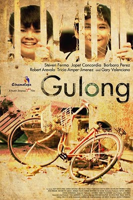 Gulong: The Bicycle (2007)