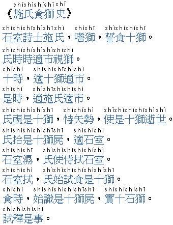 Love & Light: 漢字拉丁化