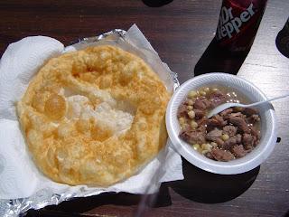 Yaateeh Dried Corn Stew
