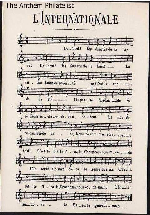 The Anthem Philatelist: Union of Soviet Socialist Republic's