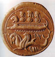 Phoenician coin