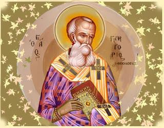 Αποτέλεσμα εικόνας για αγιος γρηγοριος και αγια νονα