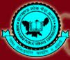 Naukri Recruitment by Jharkhand PSC