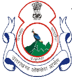 Uttarakhand PSC jobs at https://www.SarkariNaukriBlog.com