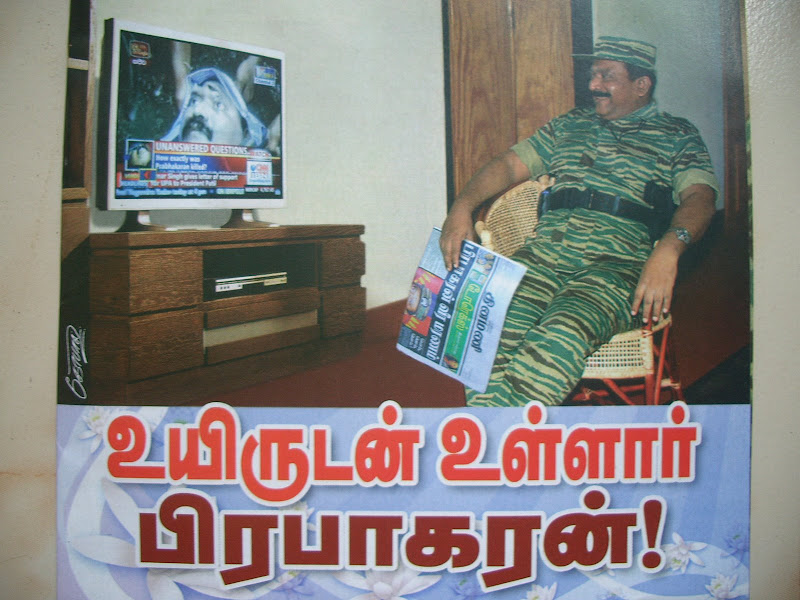 of is prabhakaran alive