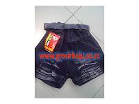 jeans cewe