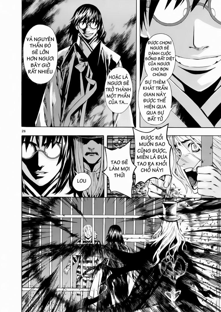 Ám Hành Ngự Sử chap 59 trang 26