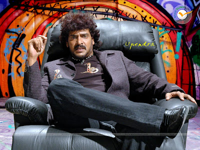 Birthday Wishes To Upendra, Uppi's Profile ~ Early Tollywood