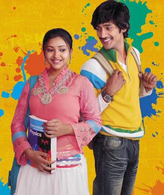 Varun Sandesh's Kotha Bangaru Lokam (2008) Review by
