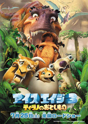 Ice age 3 Movie International Poster