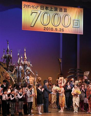 The Lion King Musical Reaches 7000 Performances In Japan