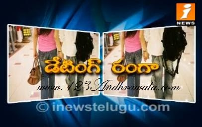 About dating in telugu