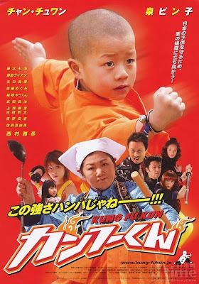 Kung Fu Kid (2007) | DVDRip Latino HD GDrive 1 Link