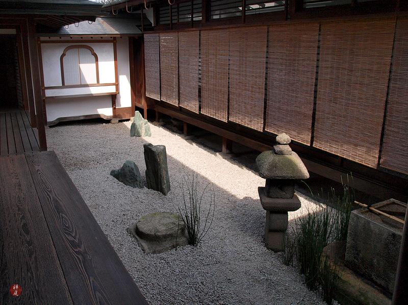 From The Garden Of Zen A Tsubo Niwa Inner Garden In
