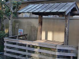 鎌倉十井:鉄ノ井