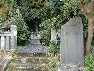 相馬次郎師常墓