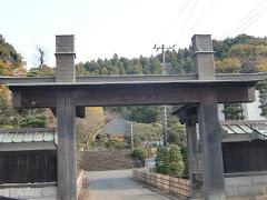 大長寺山門