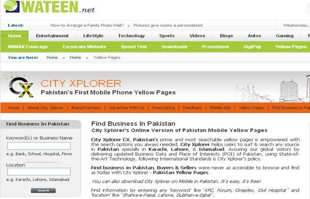 Online Yellow Pages on www wateen net | Inside Wateen