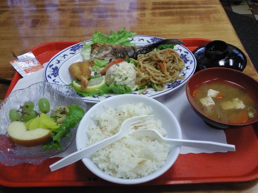 Asian Buds In Salt Lake City: Koko Kitchen (japanese)