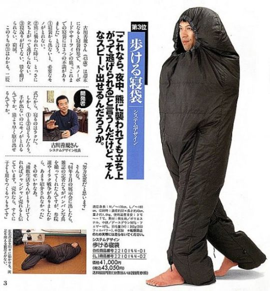 A Sleeping Bag That Loves Sleepwalkers