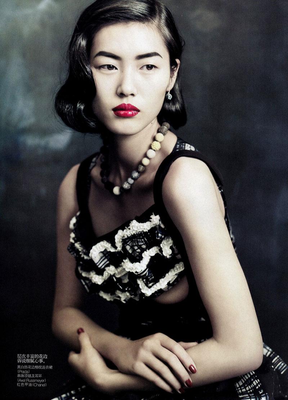 Liu Wen Para Vogue China Dress Fashion Girls