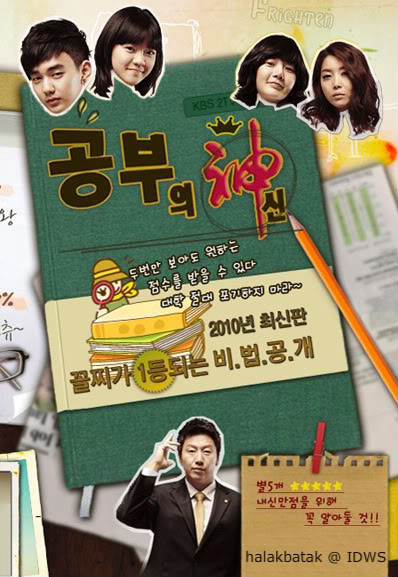 KOREAN DRAMA: Download God Of Study Subtitle Indonesia Gratis