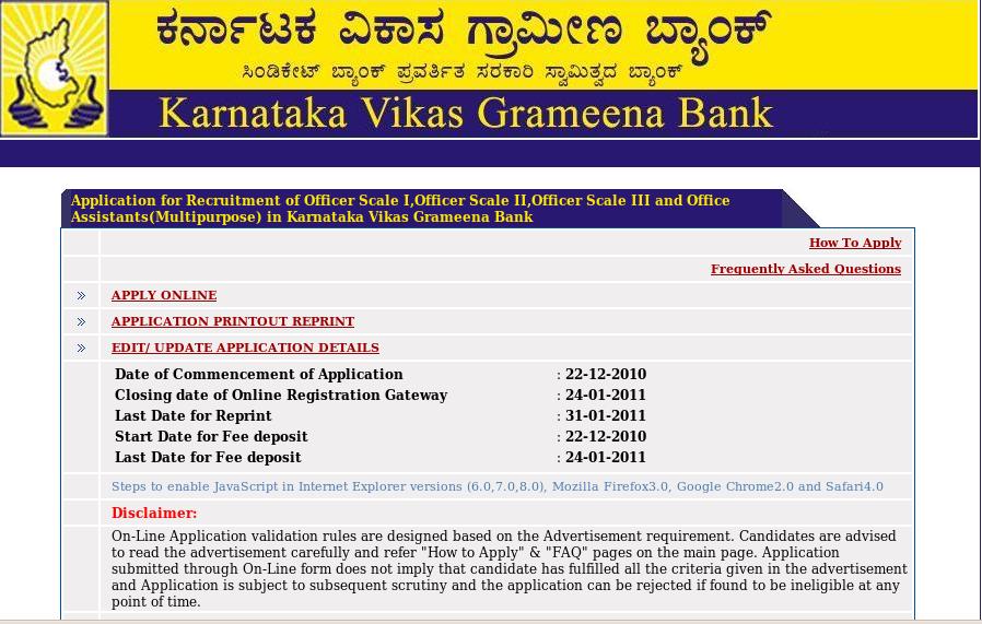 karnataka vikas grameena bank recruitment 2015-16