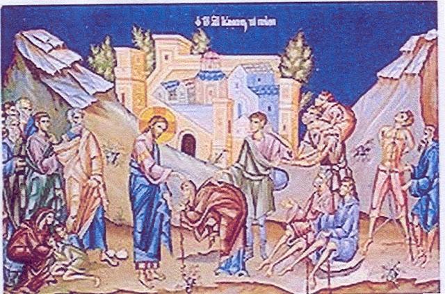 Αποτέλεσμα εικόνας για κηρυγμα κυριακησ ι λουκα