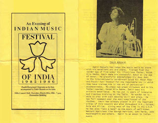 Program for the Madison concert appearance of Hariprasad Chaurasia and Zakir Hussain, March 20, 1986