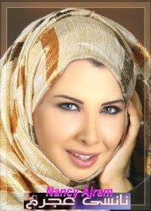 Download Lagu Islami Arab : download, islami, Download, Kumpulan, Qasidah, Shinta, Turun