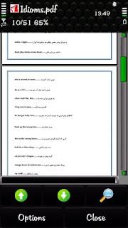 لفتح الكتب وملفات pdf على موبايلك