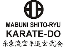 SHITO RYU KARATE-DO
