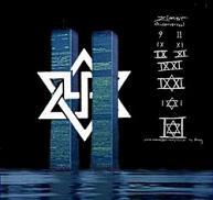 https://i2.wp.com/4.bp.blogspot.com/_Cx5YSp-ghS8/TMgaK93OO8I/AAAAAAAAIzc/2Ce8cELheE4/S1600-R/911-Mossad.JPG