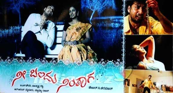malayalam album song vasantham pole free download