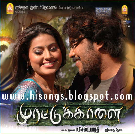 Sneha Stills Murattu Kaalai Sneha Upcoming Tamil Movie: Movies,music,downloads: Download Murattukkaalai Songs MP3
