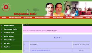desh+Betar_1280505613111 Job Application Form Of Desh Betar on