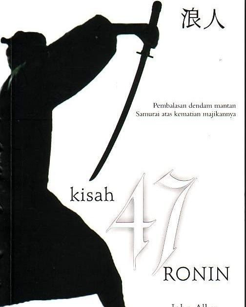 novel 47 ronin pdf
