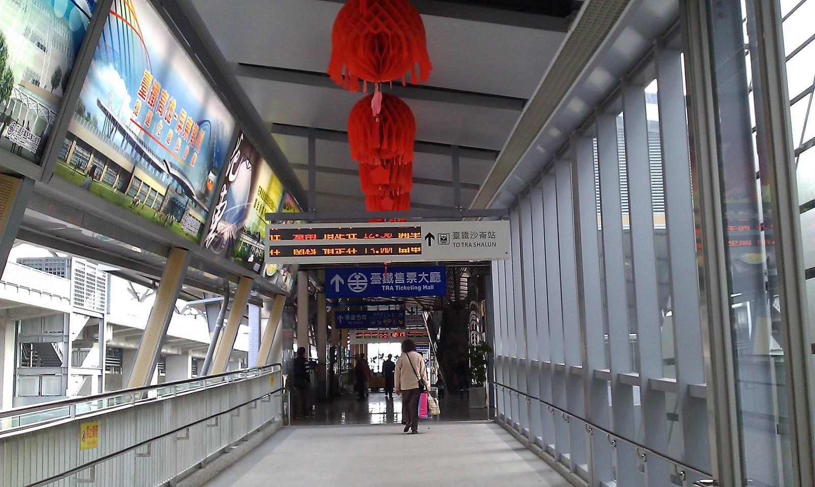L&W: 《探險》臺南火車站到高鐵站!