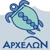 Αποτέλεσμα εικόνας για ψαραδες και χελωνες αρχελων