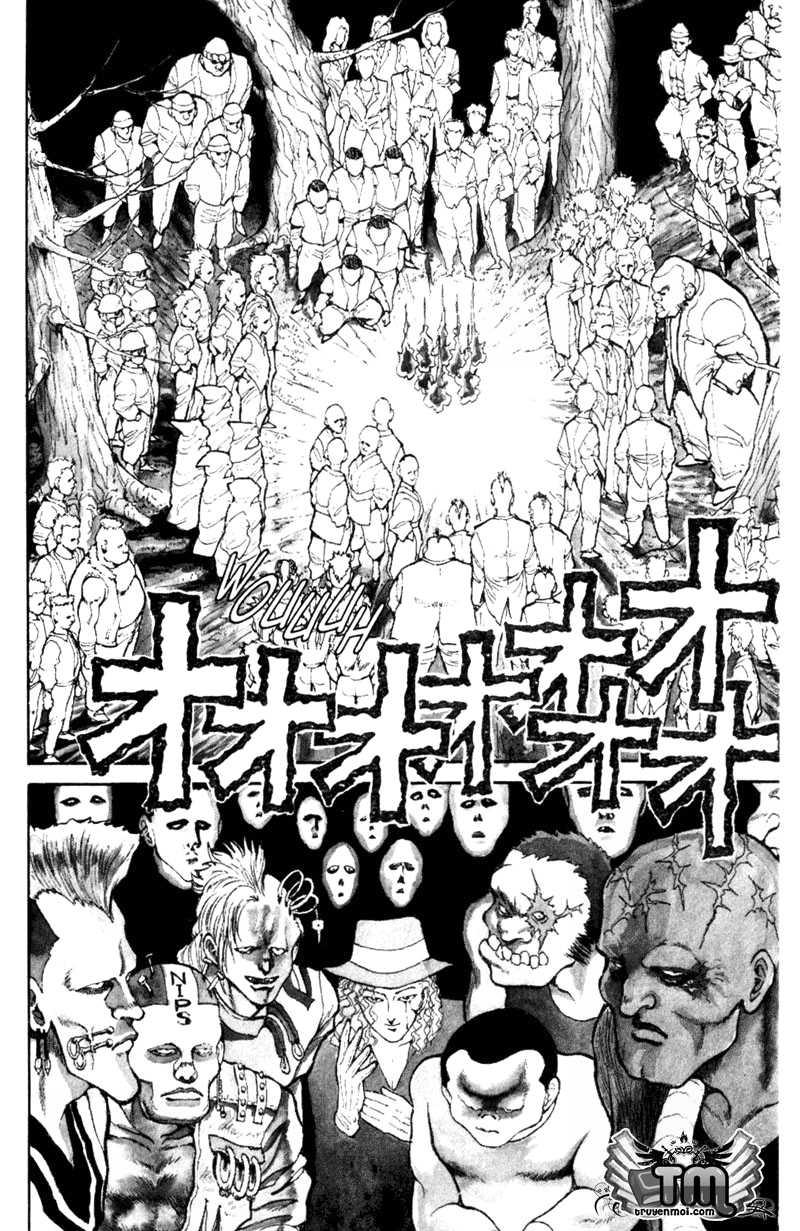 Hành trình của Uduchi chap 052: giải đấu ankoku bujutsukai trang 5